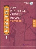 New Practical Chinese Reader Student Book
