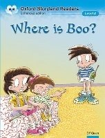 Oxford Storyland Readers 4 Where is Boo? - GREEN, D. F.