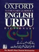 The Oxford Elementary Learner´s English-urdu Dictionary - RAHMAN, S. (ed.)