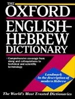 The Oxford English-hebrew Dictionary - DONIACH, N. S.