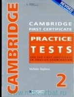 CAMBRIDGE FCE PRACTICE TESTS 2 2008 Revised Ed. TEACHER´S BOOK
