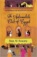 The Automobile Club Of Egypt - Aswany, A.