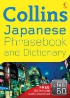 Collins Japanese Phrasebook and Dictionary - COLLINS
