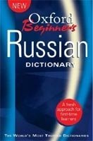 Oxford Beginner´s Russian Dictionary 2nd Edition - THOMPSON, D.