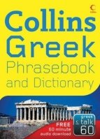 Collins Greek Phrasebook and Dictionary - COLLINS Coll.